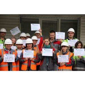 В LafargeHolcim прошли Глобальные дни здоровья и безопасности