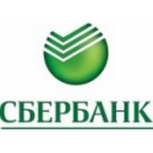 Астраханское отделение Сбербанка демонстрирует рост по ключевым показателям