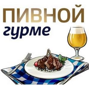 «Пивной гурме» украсил «Фестиваль Еды и огня»