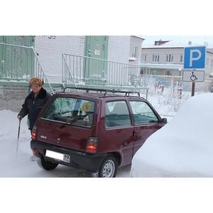 ОНФ помог супругам из Салехарда добиться установки знака «Парковка для инвалидов» во дворе их дома