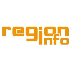 C 23 Февраля поздравляет коллектив Регионинфо!