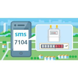 ПАО «Днепрогаз» показал видео о наиболее удобных способах передачи показаний счетчиков газа