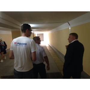 Активисты ОНФ провели мониторинг качества гарантийного обслуживания подземных переходов в Самаре