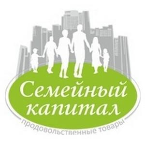 Агрогород: «Семейный капитал» начал возводить комплекс на 130 гектарах в Ленобласти