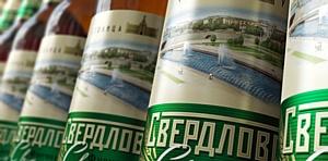 Агентство Dream Catchers романтизировало советское прошлое для патриотов столицы Урала