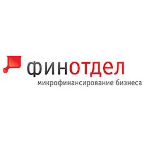 Компания «Финотдел» объявлена номинантом IX ежегодной премии «Финансовая Элита России - 2013»
