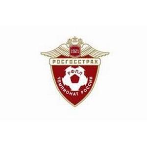 Росгосстрах в Пензенской области застраховал команду женского мини-футбольного клуба