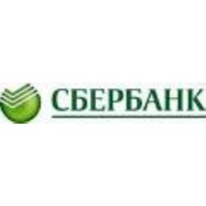 Юго-Западный банк Сбербанка России в 2011 году реализовал свыше 53 тысяч монет