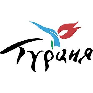 Объявление отдела культуры и туризма Посольства Турции в РФ