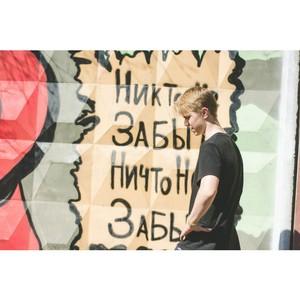 Команда «Молодежки ОНФ» в Карелии провела фестиваль граффити
