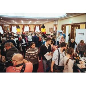 Благотворительный зимний базар в «Рэдиссон Славянская»