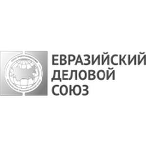 9 октября 2018 года делегация Иркутской области посетит выставку «Интерпрод Экспо»