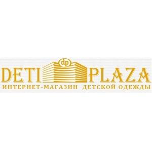 """В интернет-магазине """"DetiPlaza.ru"""" стартует распродажа нарядной детской одежды"""