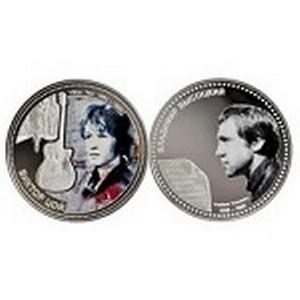 В Байкальский банк Сбербанка России поступили монеты, посвящённые памяти В. Цоя и В. Высоцкого