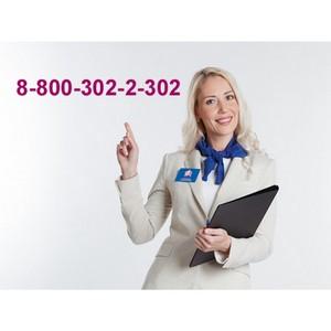 Изменился телефон колл-центра Пенсионного фонда России
