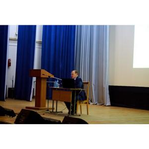 В Оренбурге прошел крупнейший в ПФО семинар по кадастровому учету