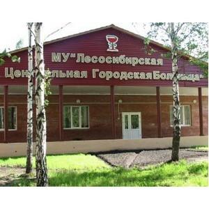 Инвазивный центр и вертолётную площадку планируют открыть в Лесосибирске