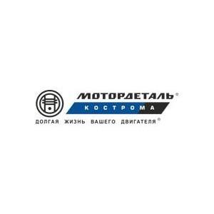 «Мотордеталь» стала лучшим поставщиком года для концерна Rolls-Royce Power Systems AG (MTU)