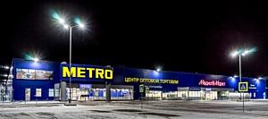 Компания ВСС построила инженерную инфраструктуру нового торгового центра «МЕТРО»