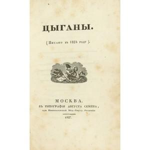Редкие книги XV-начала XX века  на аукционе «в Никитском»