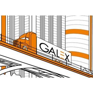 Галэкс вновь подтвердил статус Canon