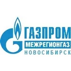 «Газпром межрегионгаз Новосибирск» предупредил более 1 600 абонентов об отключении газа за долги