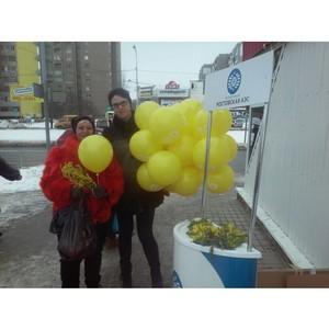 Атомщики поздравили женщин Волгодонска с 8 марта