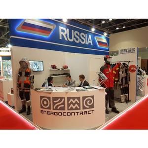Энергетикам Ближнего Востока представили российские защитные комплекты