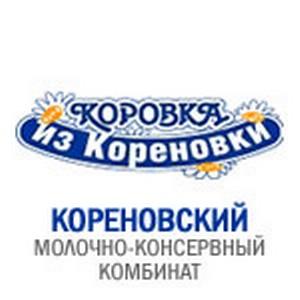 «Коровка из Кореновки» собирает друзей!