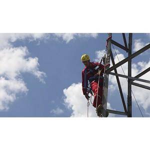 Ответственность – главное качество энергетиков