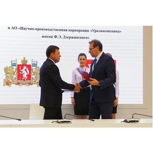 Евгений Куйшев и Александр Потапов подписали «дорожную карту» по развитию сотрудничества