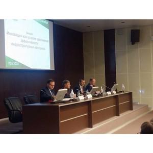 –оссийский энергетический форум подвел итоги
