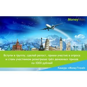 Клиенты сервисов онлайн-кредитования предпочитают Яндекс, Android и почты на Mail.ru