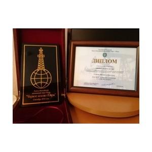 Работник «Аганнефтегазгеологии» признан лучшим в Ханты-Мансийском автономном округе