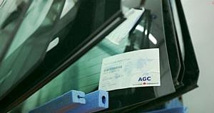 ���������� AGC ��� �������������� ������