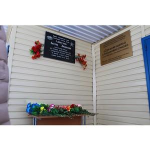 Ненецкий автономный округ присоединился к патриотическому проекту ОНФ «Имя героя – школе»