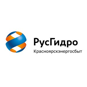 Красноярскэнергосбыт  - второй во всероссийском рейтинге надёжных поставщиков электроэнергии