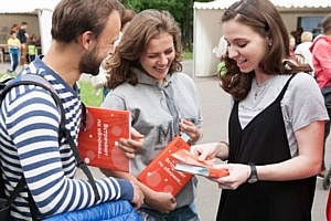 «Библиотеки Востока Москвы» удивили гостей  «ВАО-Феста» масштабной акцией «Встречают по обложке»