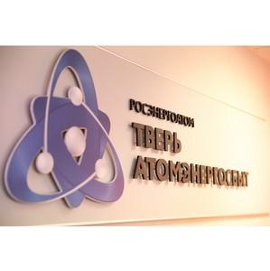 Прошло заседание Штаба по обеспечению безопасности электроснабжения Тверской области