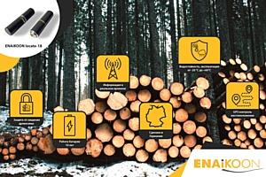 «Невидимый контроль»- технологии нового поколения противостоят  хищению древесины