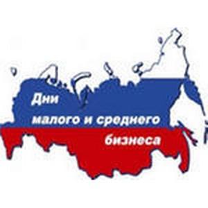 Деловая программа форума «Дни малого и среднего бизнеса России - 2014»