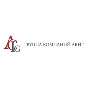 Председатель Наблюдательного совета ГК АКИГ В.А.Толмачев принял участие в Договоре о безопасности