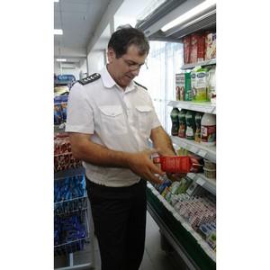 О проведении проверки по указанию Россельхознадзора РФ