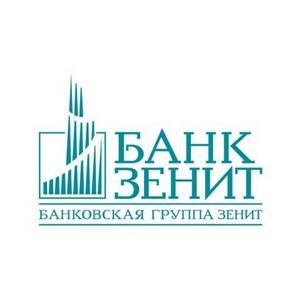 Банк Зенит вошел в топ-20 банков, кредитующих малый и средний бизнес