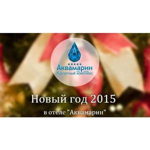 Секреты празднования Нового года в Крыму