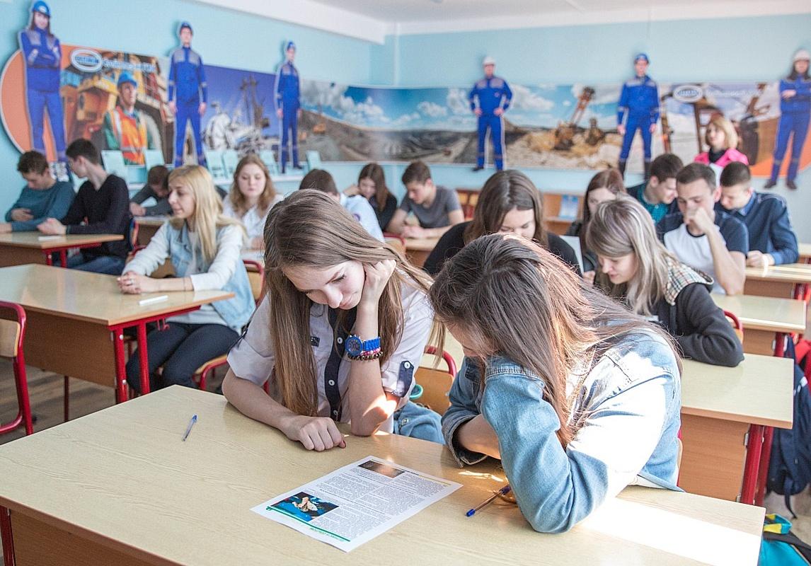 Почти 5,5 тысяч школьников и студентов приняли участие в профориентационных проектах СГОКа