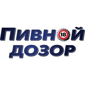 «Пивной дозор» дополнит программу праздника «Футбол запасной столицы» в Самаре