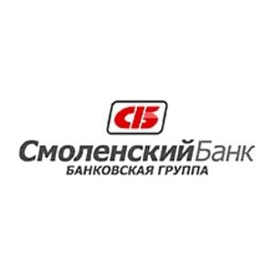 Смоленский Банк принимает участие во всероссийском конкурсе «Пресс-служба года»