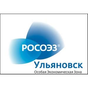 Всероссийская конференция поставщиков авиакорпораций на МАКС-2013