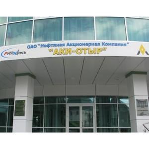 «Аки-Отыр» выполнил обязательства по компенсационным выплатам